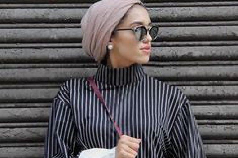 Pınar Şems Tesettür Giyim Markası